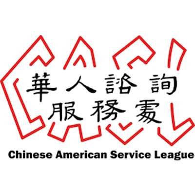 CHINESE-AMERICAN-SERVICE-LEAGUE